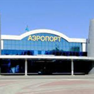 Аэропорты Биазы