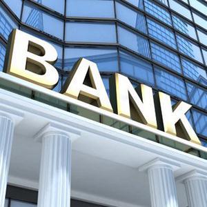 Банки Биазы