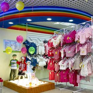 Детские магазины Биазы