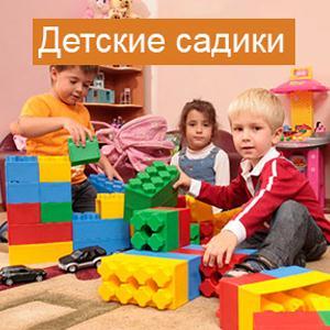 Детские сады Биазы