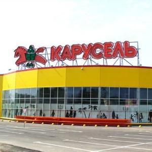 Гипермаркеты Биазы