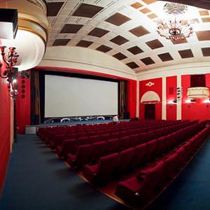 Кинотеатры Биазы