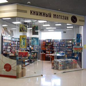 Книжные магазины Биазы