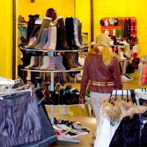 Магазины одежды и обуви Биазы