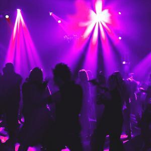 Ночные клубы Биазы