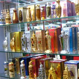 Парфюмерные магазины Биазы