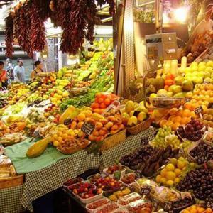 Рынки Биазы