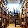 Библиотеки в Биазе