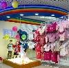 Детские магазины в Биазе