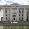 Дворцы и дома культуры в Биазе