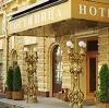 Гостиницы в Биазе