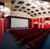 Кинотеатры в Биазе
