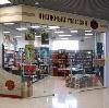 Книжные магазины в Биазе