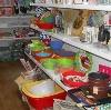 Магазины хозтоваров в Биазе