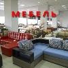 Магазины мебели в Биазе