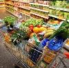 Магазины продуктов в Биазе