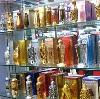 Парфюмерные магазины в Биазе