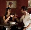 Рестораны, кафе, бары в Биазе