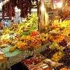 Рынки в Биазе