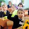 Школы в Биазе