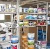 Строительные магазины в Биазе