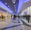 Торговые центры в Биазе