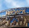 Зоопарки в Биазе