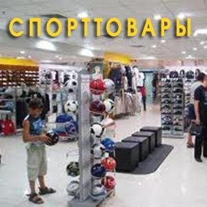 Спортивные магазины Биазы