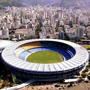 Стадионы Биазы