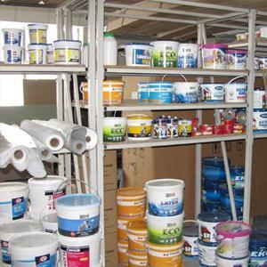 Строительные магазины Биазы