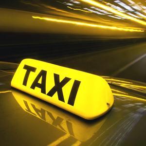 Такси Биазы