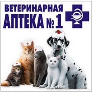 Ветеринарные аптеки Биазы